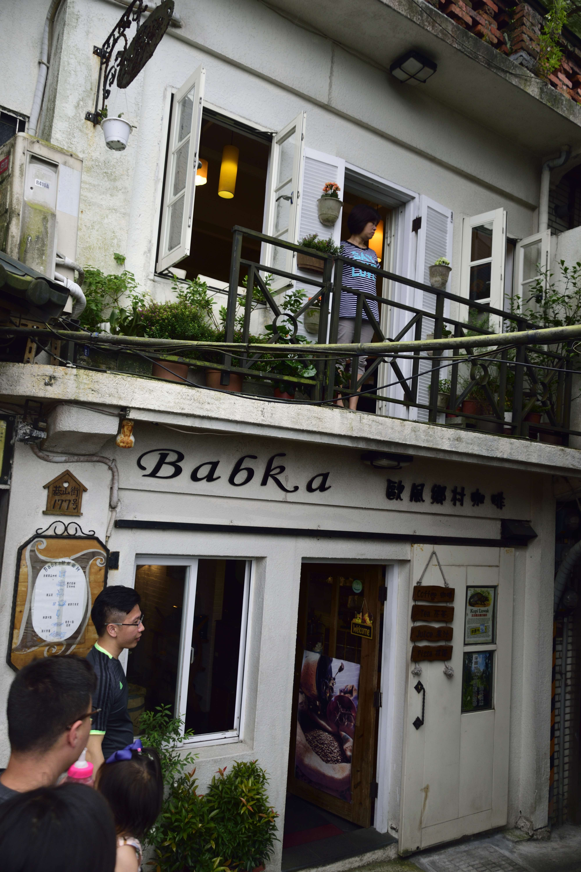 Babka Cafe